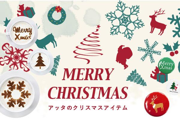 christmas-s