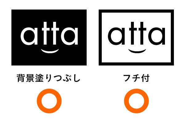 item-ideanote38-2