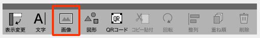 item-ideanote38-7