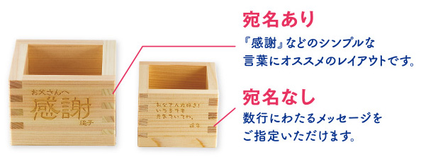 ideanote_omotenashi_45-4