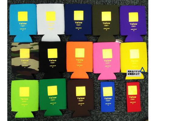 item-ideanote49-yellow