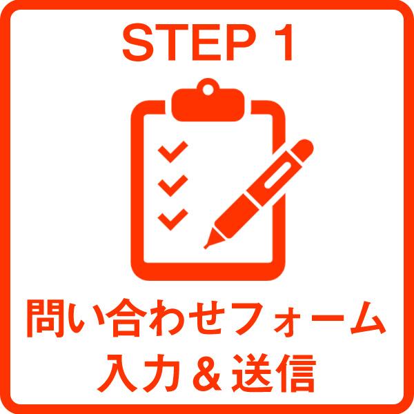 STEP1r