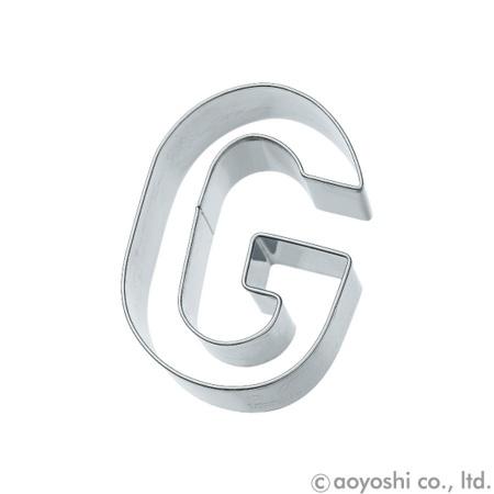 ステンレスクッキー抜型 アルファベット G クッキーカッター MQ-GB-196353